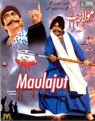 Maula Jatt Poster