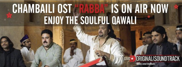amjad-sabri-rabba