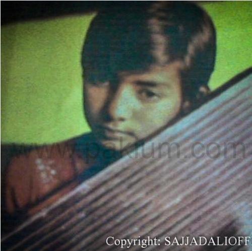 Sajjad Ali Childhood Photo