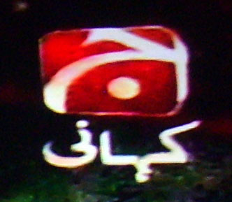 Geo Kahani new channel
