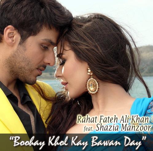 Rahat Fateh Shazia Manzoor Boohay Khol Kay Bawan