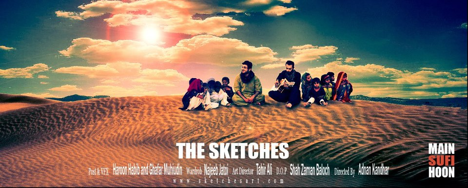 the-sketches-main-sufi-hoon