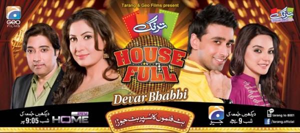 Devar-Bhabi-telefilm