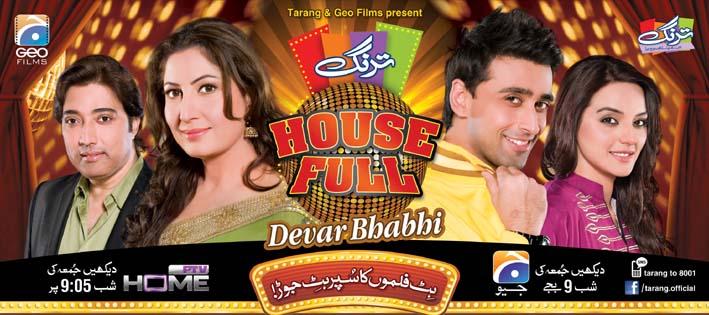 Devar-Bhabi-telefilm.jpg