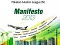 PML N manifesto have no entertainment policy