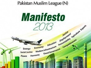 PML N manifesto have no entertainment policy