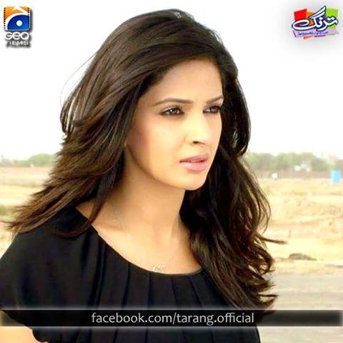 Aaina Full Movie Pakistani  Download