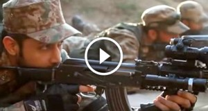 atif aslam song zameen jagti hai for pak army