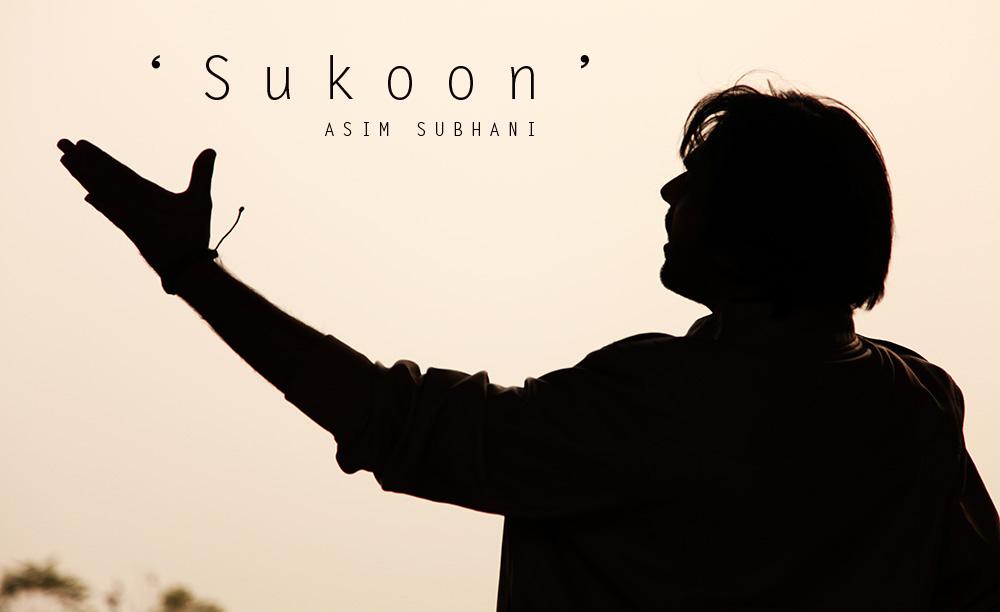Asim-Subhani-Sukoon