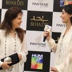 Behaad Hum TV's Telefilm Premier Show Pictures - 1