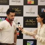 Behaad Hum TV's Telefilm Premier Show Pictures - 13