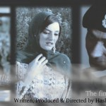 Imran Abbas and Sadia Khan's upcoming 'Abdullah' - 4