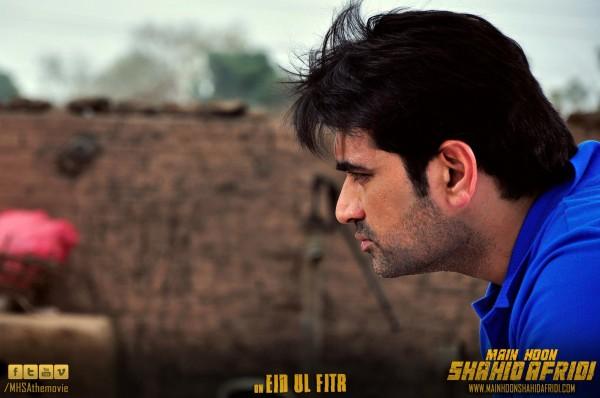 Main Hoon Shahid Afridi - BTS - Sialkot Spell - 20