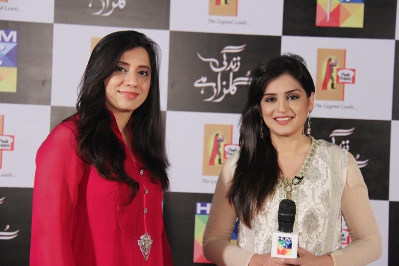 Momina Duraid- Nazia at Zindagi Gulzar Hai Final Episode Screening