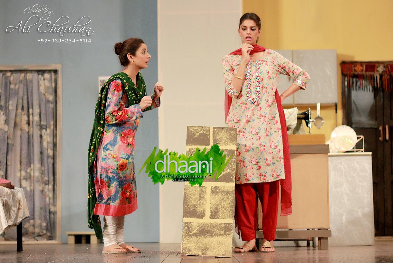 Sanam Saeed and Sarwat Gillani at Dhaani - 6