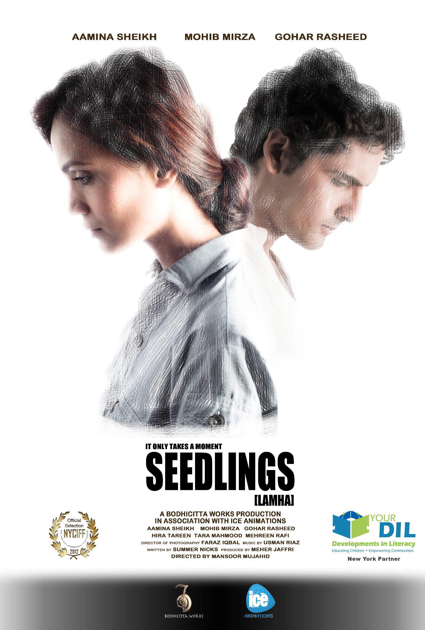 Seedlings Poster for NYFF