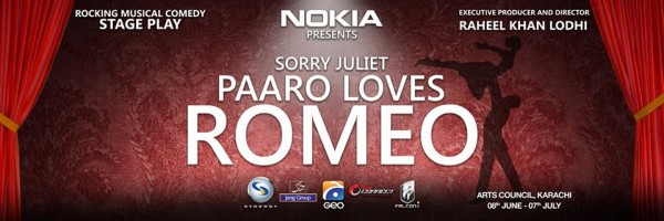 Sorry Juliet! Paaro Loves Romeo - 01