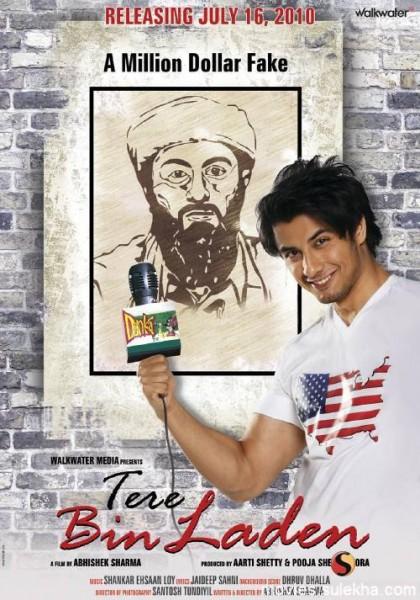 Tere Bin Laden (Poster)
