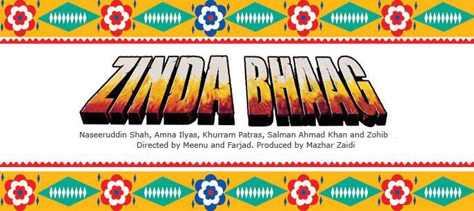 Zinda Bhaag
