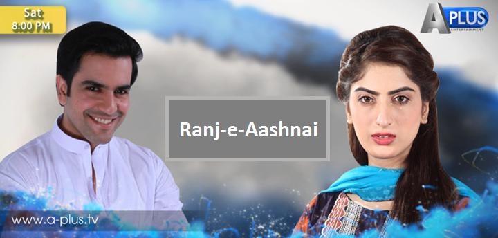 Ranj-e-Aashnayi