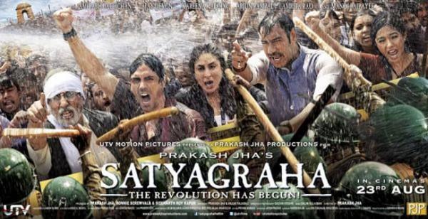 Satyagraha-Raske-Bhare-Tore-Naina