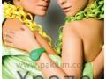Sexiest girls of Pakistan Aamina Sheikh and Humaima Malik