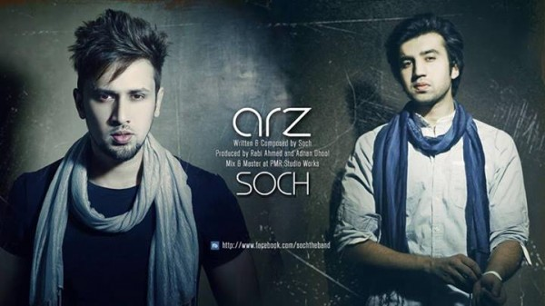 soch-the-band-arz-song