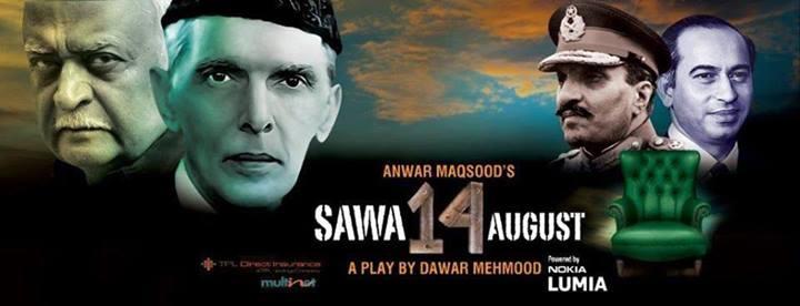 Abbas-Ali-Khan-Shattered-Dreams-Sawa-14-August