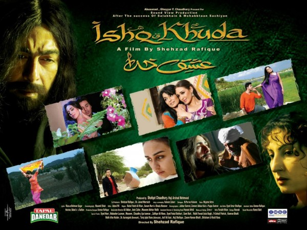 Ishq Khuda Movie Review