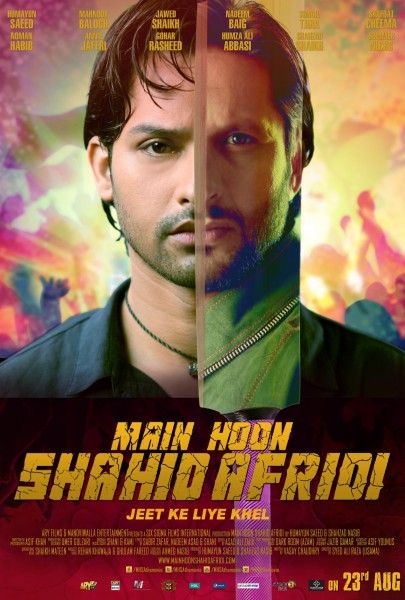 Main hoon shahid afridi movie poster