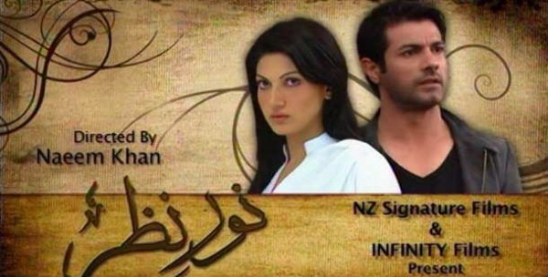 Noor-e-Nazar-on-PTV-HOME