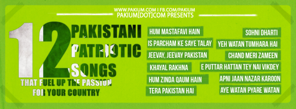 Pakistani Patriotic Songs