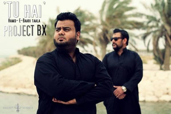 Project-BX-TU-Hai-Hamd-e-Bari-Taala
