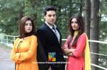 khoya-khoya-chand-drama-serial-hum-tv (1)