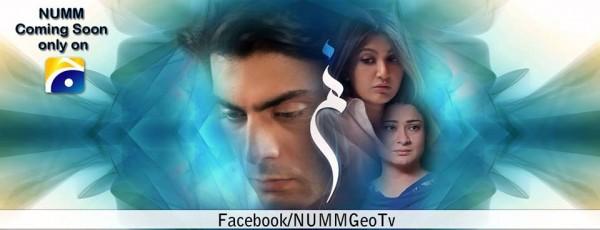 numm-drama-serial-fawad-khan-sania-saeed