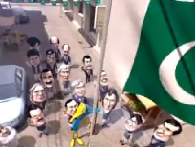 pakistan-key-liye-ker-daalo