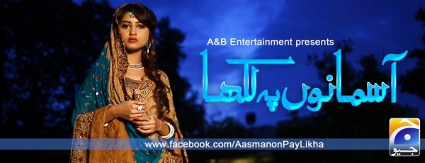 Title Song Of Drama Serial Aasmanon Pay Likha (Video)