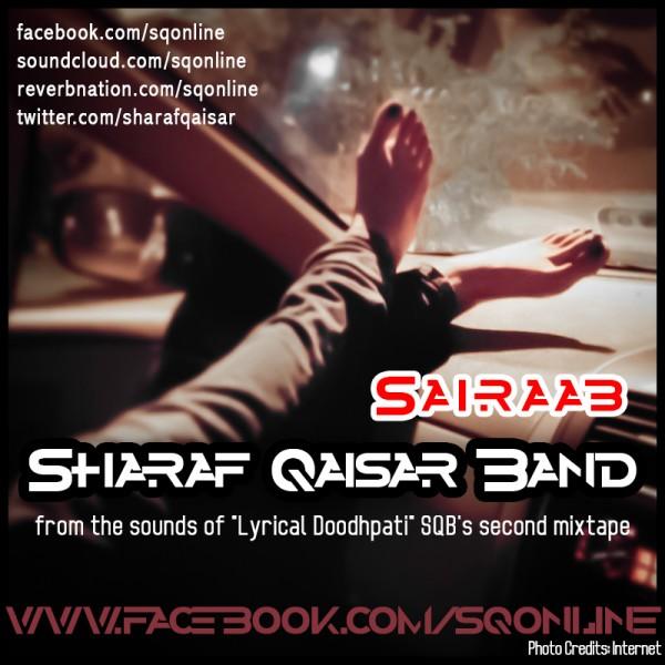 sharaf-qaisar-band-Sairaab