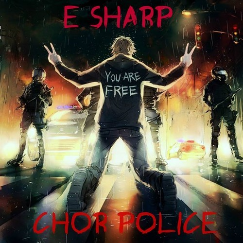 e-sharp-chor-police