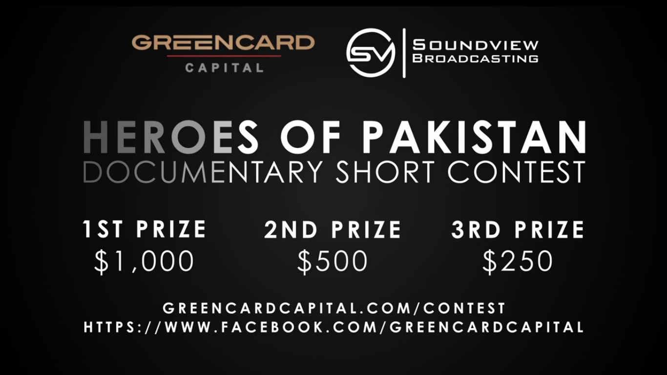 heroes of pakistan short film competition