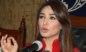 reema-khan-oscar-winning-movie