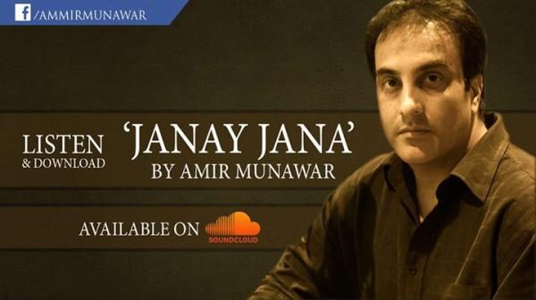 Amir-Munawar-Janay-Jana