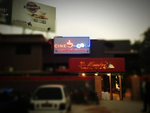 Cine Moosh Cinema Hyderabad