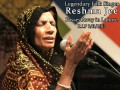 Reshma Jee Died in Lahore