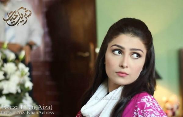 ayeza-khan-shareek-e-hayat-ost-by-sahir-ali-bagga