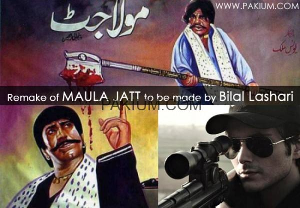 Bilal-Lashari-MaulaJatt-Remake