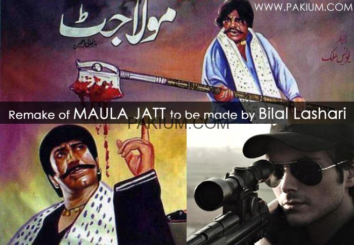 Bilal Lashari Maula Jatt Remake
