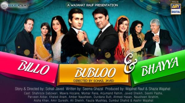Billo-Bablu-and-Bhaiyya