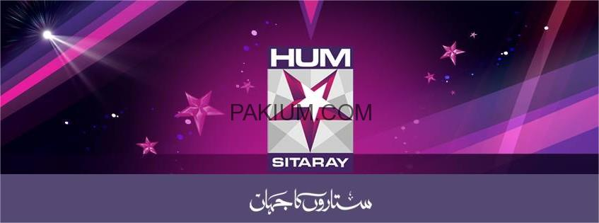 Hum Sitaray