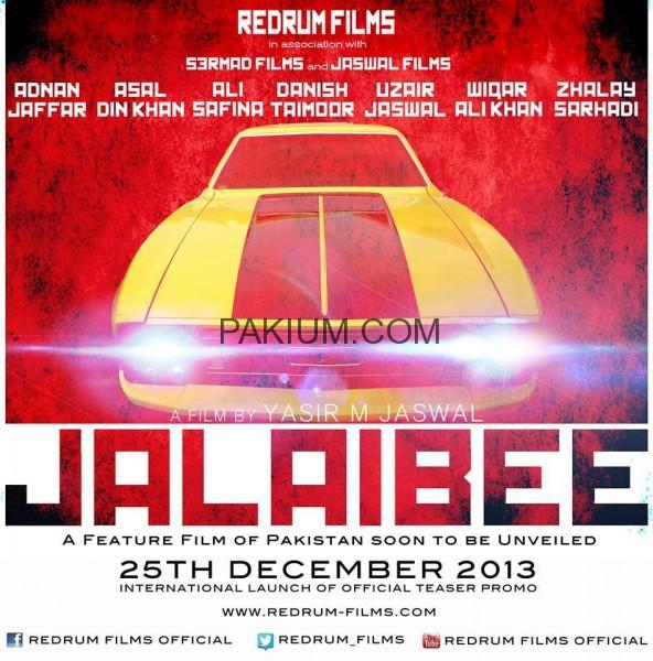 JALAIBEE-movie